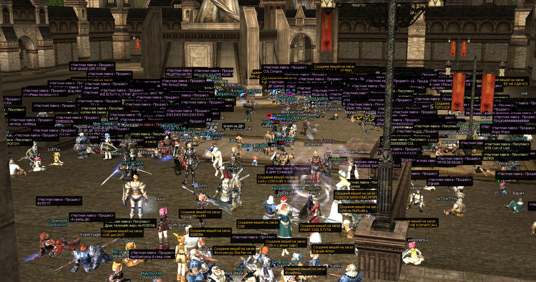 L2age lineage ii interlude high five servers - language